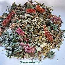 Сбор трав для понижения холестерина (очищение сосудов) 100 грамм
