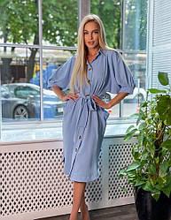Женское голубое платье-рубашка с объемными рукавами