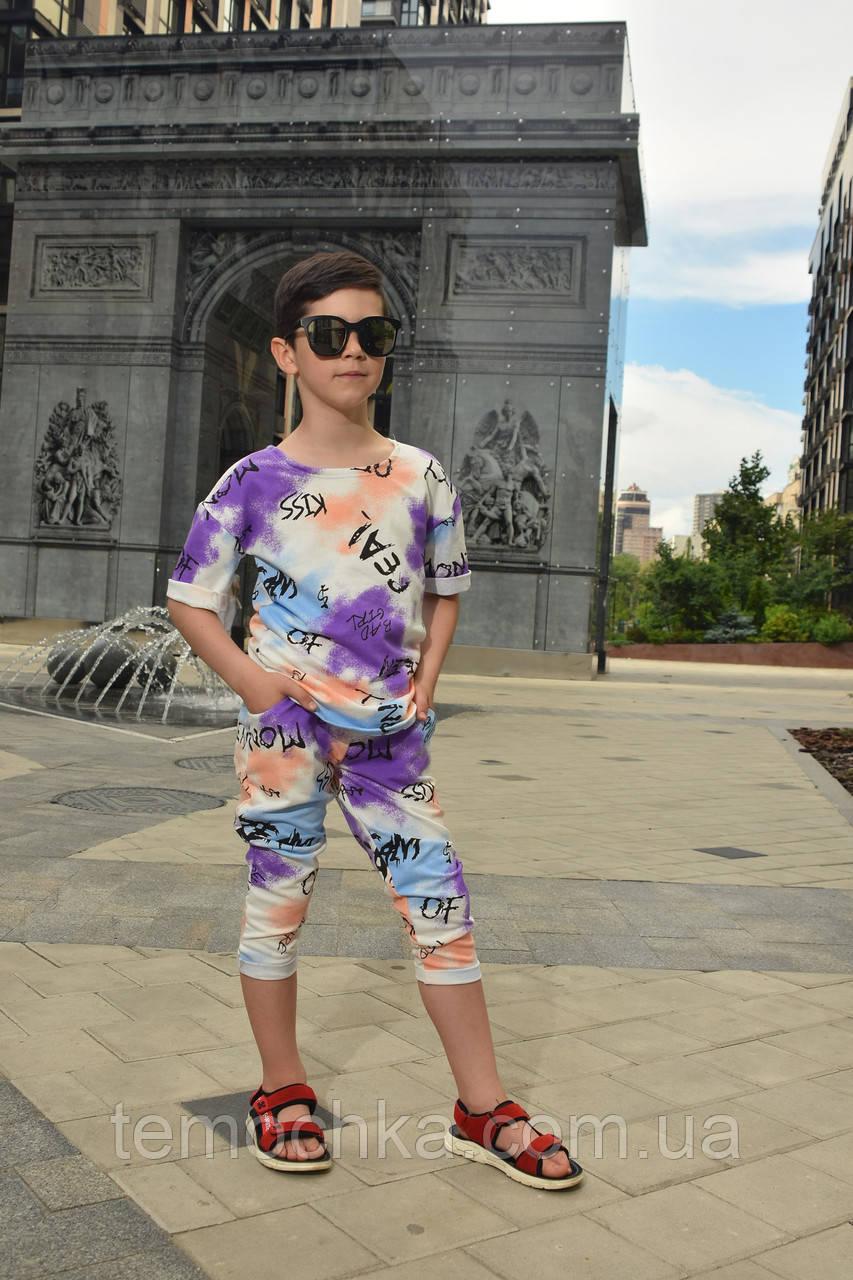 Літній комплект костюм для хлопчика з шортами бріджами і футболкою