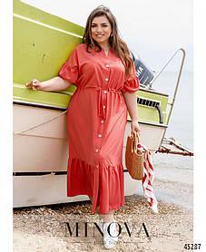 Классное повседневное платье с рюшами цвет коралловый, Большие размеры