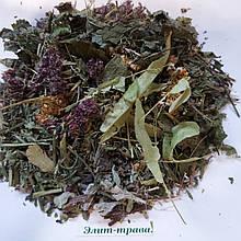 Сбор трав Чай витаминный 100 грамм