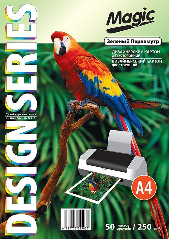 Дизайнерський картон А4 двосторонній Зелений Перламутр 250 г /м, 50л.
