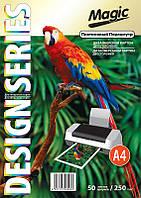 Дизайнерский картон А4 двухсторонний Платиновый Перламутр 250 г /м, 50л.