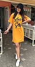 Платье летнее NOBILITAS 44 - 50 лиловое трикотаж (арт. 21015), фото 5