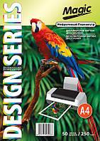 Дизайнерский картон А4 двухсторонний Нефритовый Перламутр 250 г /м, 50л.