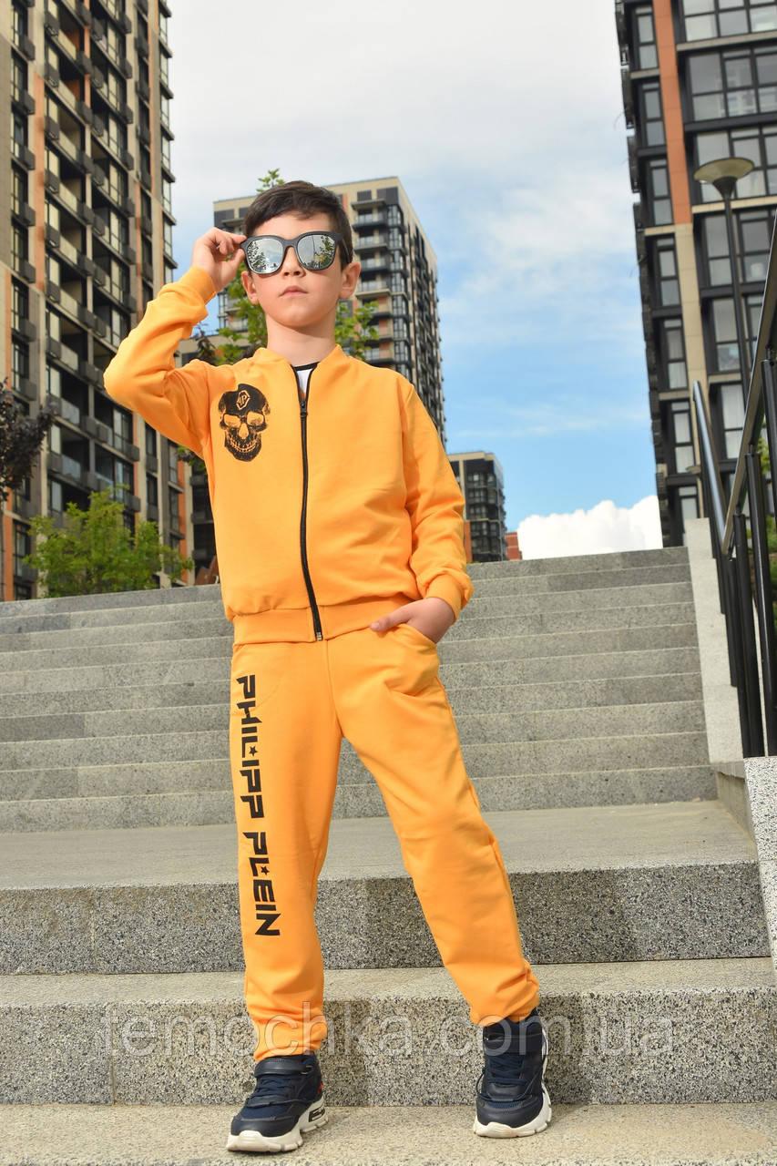 Спортивний дитячий костюм трійка для хлопчика Plein