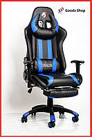 Кресло геймерское Zano Dragon c подставкой для ног игровое компьютерное офисное раскладное мягкое синее
