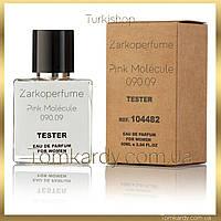 Духи унисекс Zarkoperfume Pink Molécule 090.09 [Tester Концентрат] 50 ml. Заркопарфюм Пинк Молекула 090.09