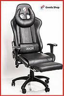 Кресло геймерское Zano Dragon c подставкой для ног игровое компьютерное офисное раскладное мягкое черное