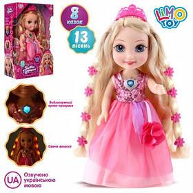Лялька M 4483 I UA