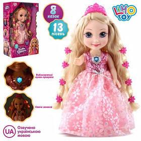 Лялька M 4484 I UA