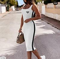 Платье спортивное белое Prada стиль с принтом