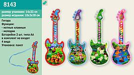 Гітара 28 см,4 види 8143