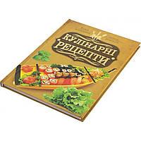 Кулінарна Книга для запису рецептів А5 80 аркушів Рюкзачок ККР-1
