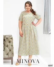 Красивое лаконичное штапельное платье с цветочным принтом Большой размер 52-54 56-58 60-62 64-66