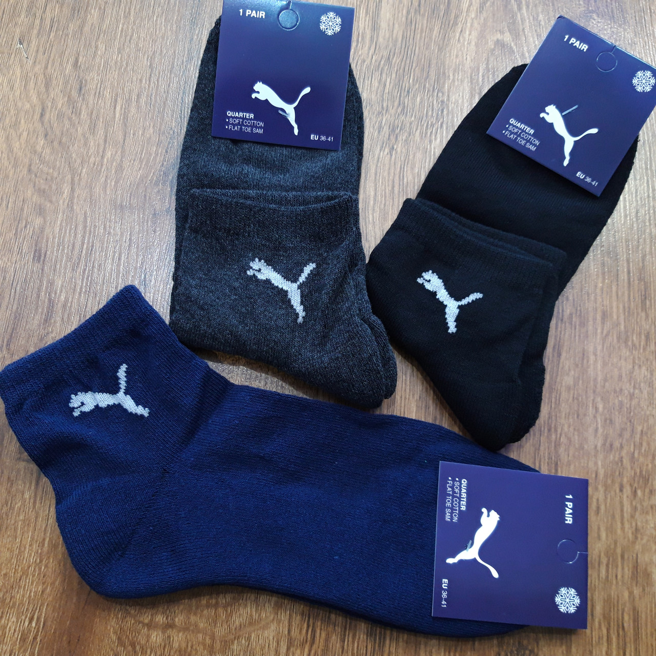 """Шкарпетки жіночі з махрової стопою, в стилі """"Puma A"""" Туреччина 36-41 Середні"""