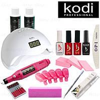Стартовый набор для начинающих Kodi Professional с лампой Sun 5 48Вт. 15 товаров