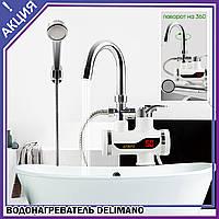 Проточный водонагреватель Delimano, экран, душ, нижнее, боковое подключение, бойлер в стиле Делимано, фото 1
