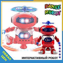 Інтерактивний танцюючий світиться робот Dancing Robot дитяча іграшка зі світломузикою
