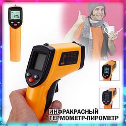 Інфрачервоний безконтактний лазерний термометр (пірометр) GM320 градусник вимірювання температури дистанційний