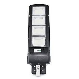 Вуличний ліхтар на стовп Cobra solar street light R4 4VPP Remote (пульт)