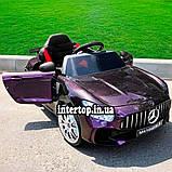 Детский электромобиль на аккумуляторе Mercedes M 4105 с пультом радиоуправления 3-8 лет автопокраска пурпурный, фото 5