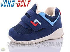 Детская обувь оптом. Детская спортивная обувь 2021 бренда Jong Golf для мальчиков (рр. с 20 по 25)