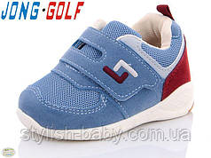 Дитяче взуття оптом. Дитяча спортивна взуття 2021 бренду Jong Golf для хлопчиків (рр. з 20 по 25)