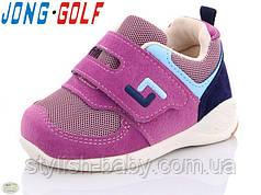 Детская обувь оптом. Детская спортивная обувь 2021 бренда Jong Golf для девочек (рр. с 20 по 25)