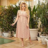 Платье Гомера (капучино) 3103212, фото 1