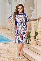 Стильное женское платье свободного покроя больших размеров 52,54,56,58