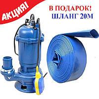 Дренажно фекальный насос канализационный погружной 2000 Вт  Werk WQD12 со шлангом 20м