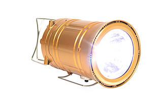 Светодиодный фонарь лампа для кемпинга XF-5808Т с эффектом пламени