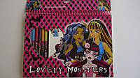 Детский набор для рисования Монстер хай Monster High фломастеры,блокнот,наклейки,большая раскраска в картонной