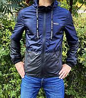 Ветровка Miracle Raincoat черно-синяя
