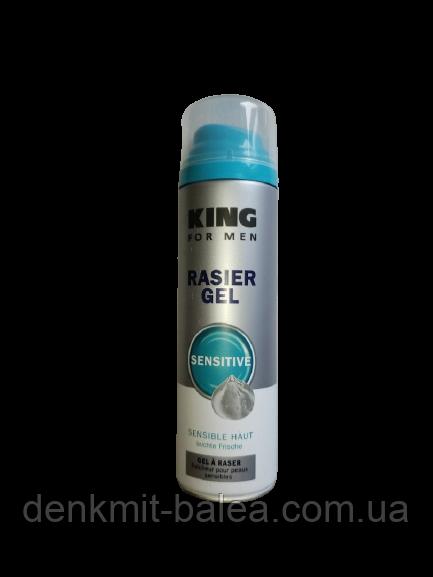 Гель для бритья Нежная Защита King Rasier Gel Sensitive  200 мл