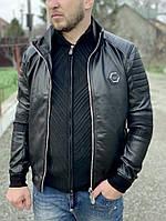 Куртка Philipp Plein 227 черная