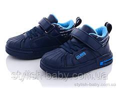 Детская обувь оптом. Детская спортивная обувь 2021 бренда Clibee - Doremi для мальчиков (рр. с 21 по 25)