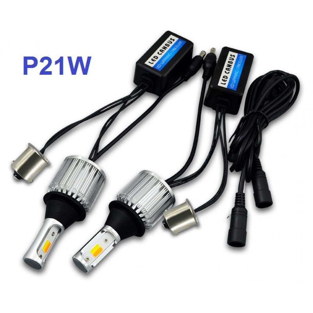 Лампи DRL з поворотом Baxster Cob Light P21W