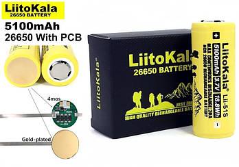 Аккумулятор с платой защиты LIITOKALA Lii-51S+PCB 26650 5100mAh 20A Li-Ion без эффекта памяти, PROTECTED
