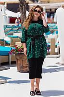Женский костюм большие размеры батал брюки блуза