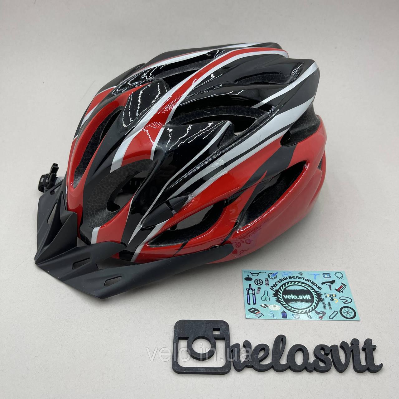 Шлем велосипедный красный