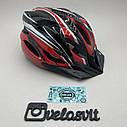 Шлем велосипедный красный, фото 3