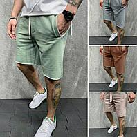 Р. 46 до 56. Мужские шорты свободные, модные, летние. Повседневные, однотонные, легкие шортики на шнурках