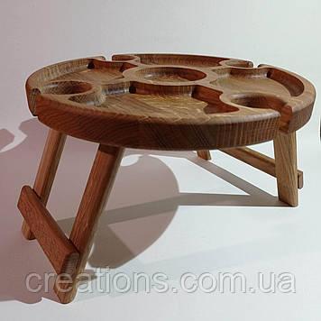 Великий дерев'яний столик для вина з дуба 40*40*24 винний столик для подачі вина