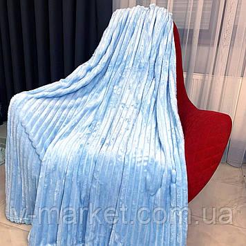 """Плед покривало блакитний смуга однотонний """"Шарпей"""" двоспальний розмір, 180/200 см"""