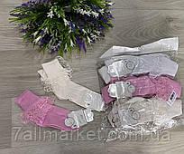 """Шкарпетки дитячі нарядні з рюшами розмір 3 (12шт/уп) (3 цв) """"BAMBINI"""" купити недорого від прямого постачальника"""