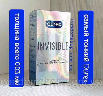 Презервативи Durex Invisible ультратонкі ультратонкие 12 шт #12. до 2025.Сертифікати якості . Новий дизайн!