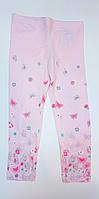 Дитячі футболки-рожеві лосини з метеликами для малюків 92 зростання So cute, фото 1