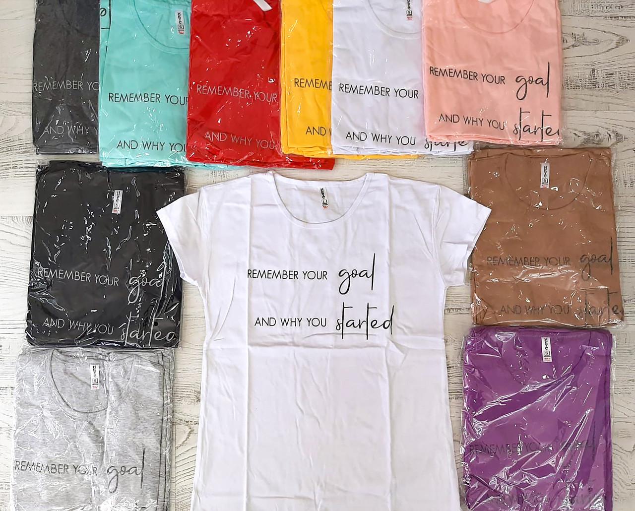 Повседневная футболка универсальная женская 42-46 (в расцветках)